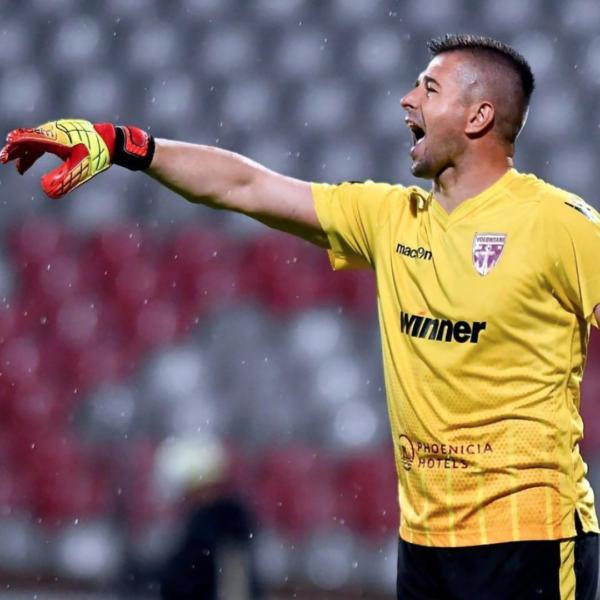 Manusi portar Lupos Ultra Cosmin Vatca FC Voluntari